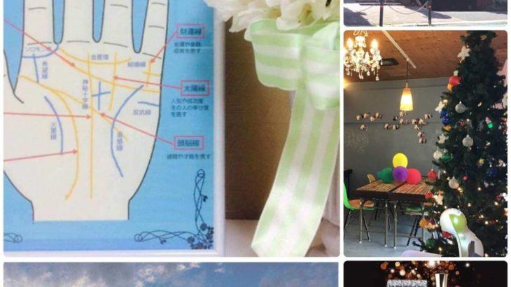 1月20日占いカフェ in ANTENA