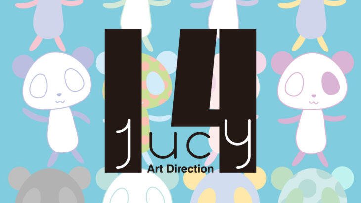 14 jucy